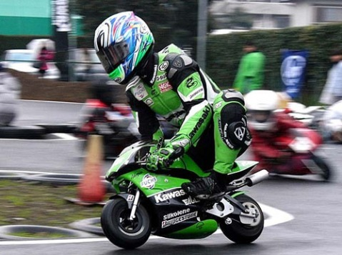 rohmat racing.jpg