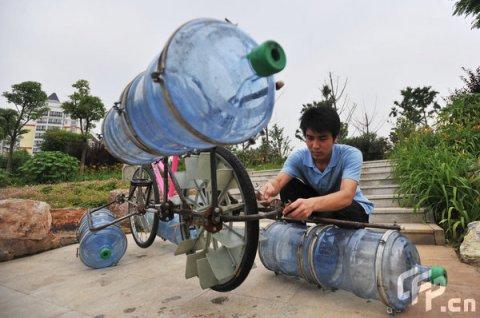 water_bike2.jpg